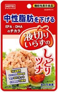 ホテイフーズが8月1日に発売する「中性脂肪を下げる液切りいらずのしっとりツナ」