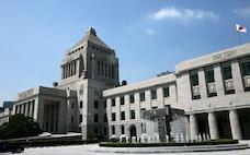 参院に「独立財政機関」構想 令和デモクラシーの胎動