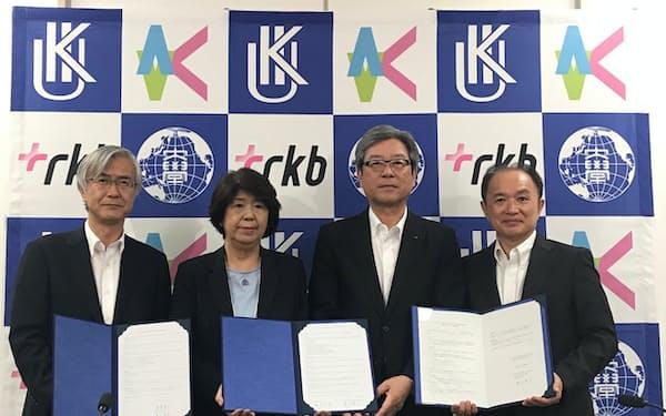 RKB毎日放送は北九州市立大学、九州工業大学、九州国際大学と包括連携協定を結んだ(右から2人目が井上良次社長)