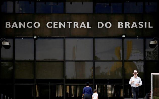 ブラジル中央銀行は政策金利を引き下げることを決めた=ロイター