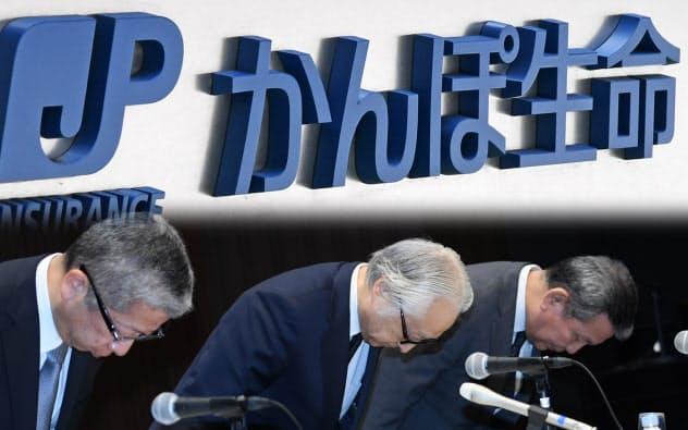 記者会見で頭を下げる(左から)日本郵便の横山社長、日本郵政の長門社長、かんぽ生命の植平社長(写真下、7月31日)
