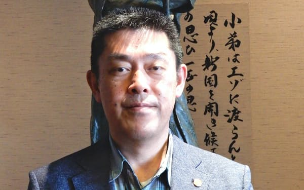 北海道坂本龍馬記念館館長 三輪貞治さん