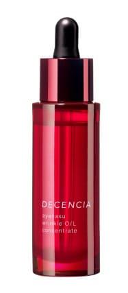 10月1日に発売するディセンシアの美容液は肌が敏感な人でも使える