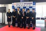 神戸空港の増便式典に出席したスカイマークの市江正彦社長(左から3番目)ら(神戸市)