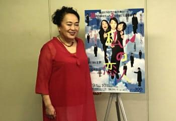 原作の上田岳弘について「人類愛を一貫して描いていて、自分が書いてきた作品に近いものを感じる」と渡辺は話す
