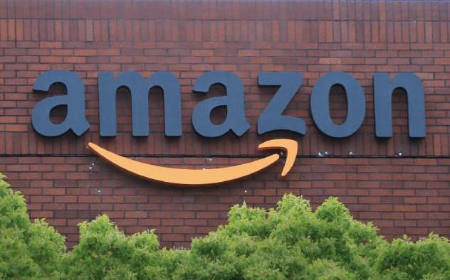 Amazon アマゾン