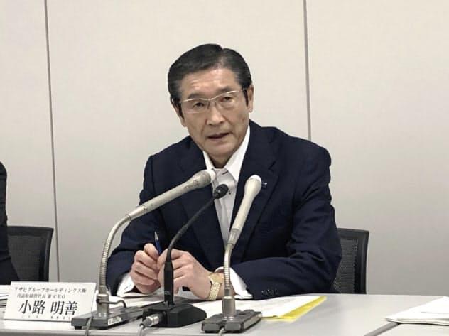 オーストラリア事業の買収について説明するアサヒグループホールディングスの小路明善社長兼最高経営責任者(CEO)。(1日、東京・中央)