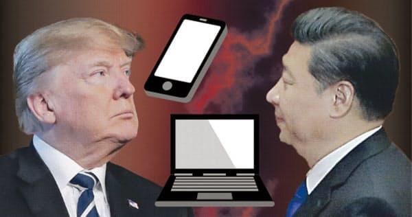 米政権は中国製スマートフォンなどを対象に関税第4弾の発動を予定していたが、中国と合意に達すれば見送る方針だ