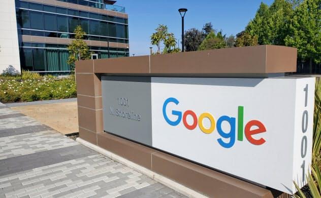 巨大IT企業の一つグーグルでもネットキャッシュの蓄積が進む=ロイター
