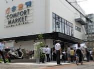 セブン&アイHDが開いた新業態の「コンフォートマーケット」(東京都品川区)