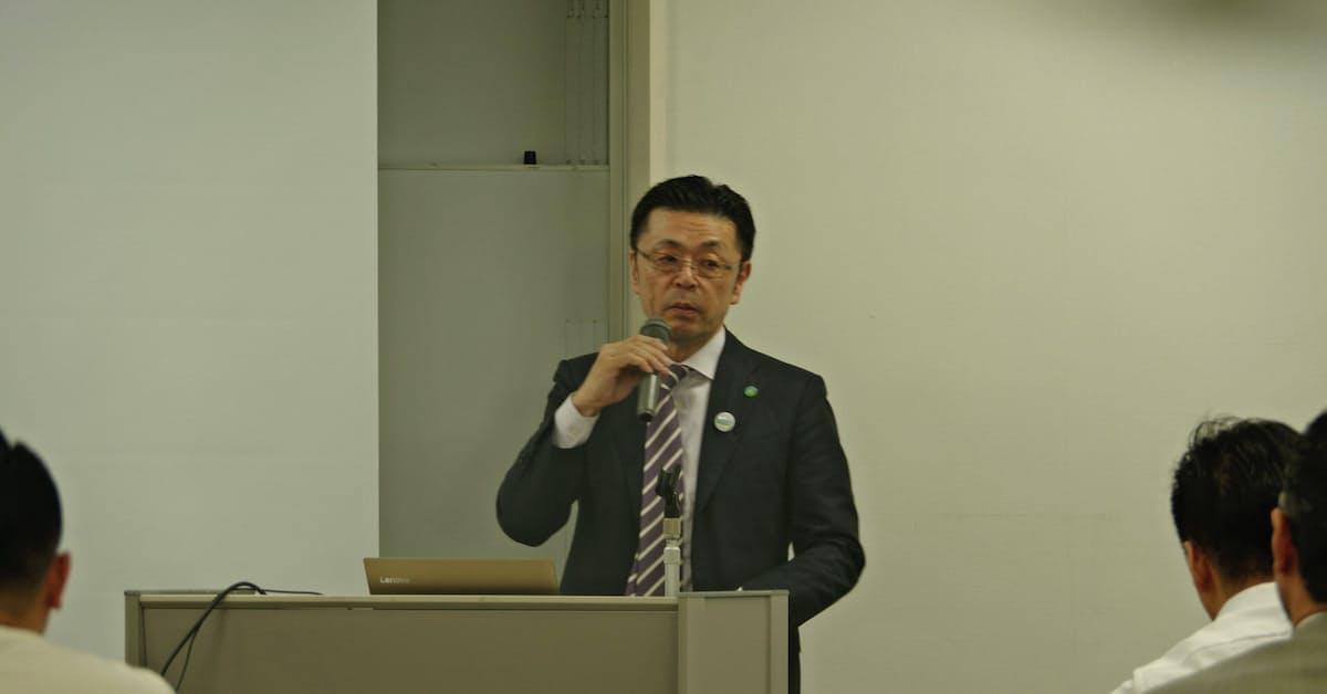 静岡経営塾