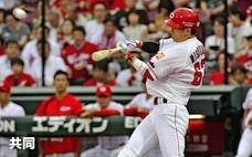 広島・西川、華麗なショーにもなりうる悪球打ち