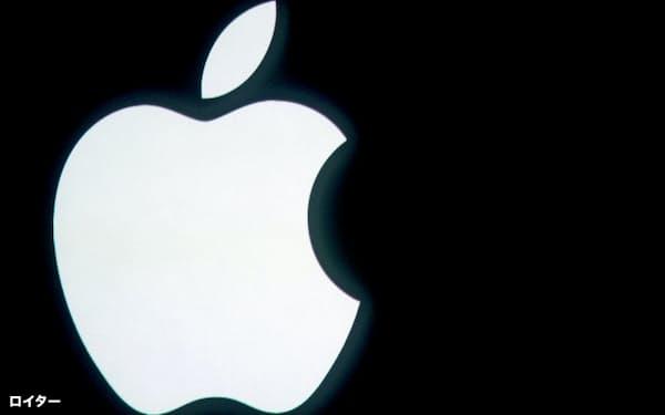 アップルは音声アシスタント機能「シリ」の会話解析を中止した=ロイター