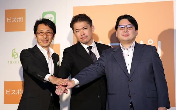 高岳氏(中央)、LINEの舛田氏(右)、トレタの中村仁氏(左)
