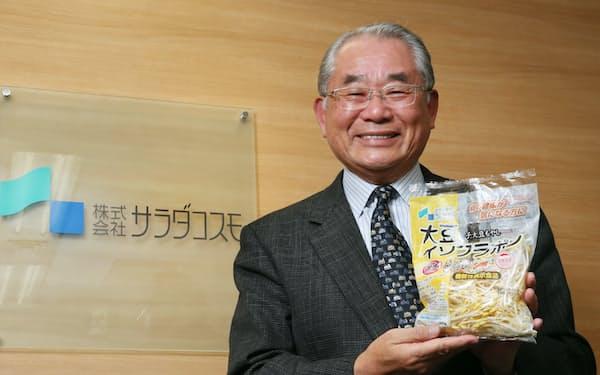 サラダコスモの中田智洋社長はマーケティングよりものづくりにこだわる
