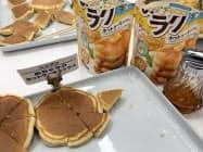 水だけで作れるホッケケーキミックスを発売する(5日、東京都千代田区)