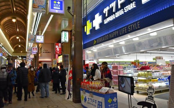サツドラは食料品を強化するなどし、客の取り込みにつなげたい考えだ(札幌市内の店舗)