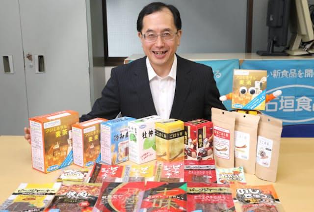 石垣食品社長 石垣裕義氏