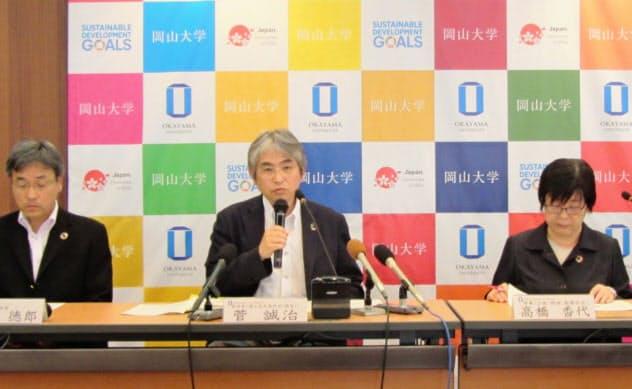 新工学部設置を発表する岡山大学の菅副学長(左から2人目)ら