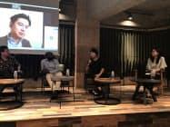 日経が開いたアフリカのスタートアップに関するイベント(東京・渋谷)