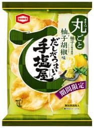 亀田製菓が発売する煎餅「手塩屋 柚子胡椒味」