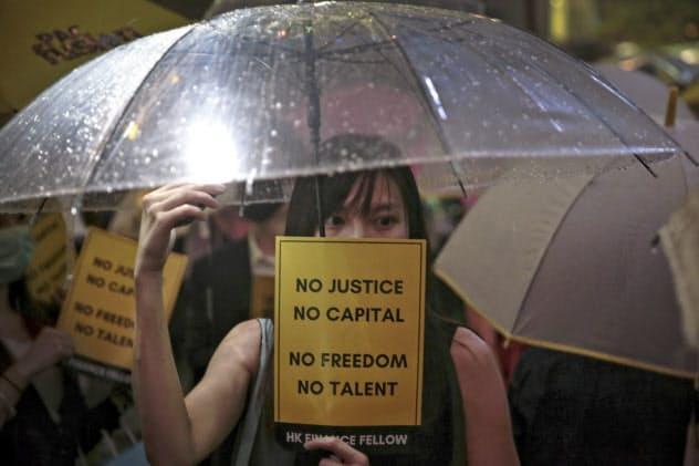 香港では金融関係者の抗議活動も行われた=AP