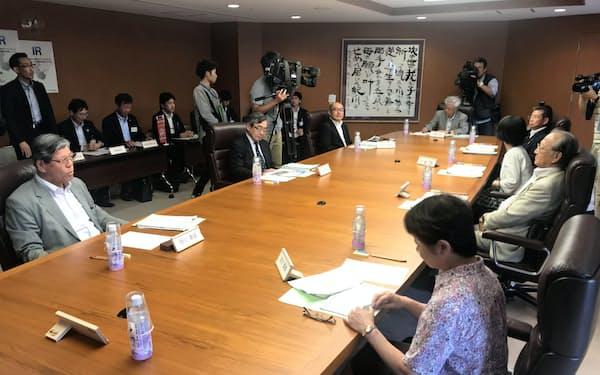 IR誘致のため和歌山県が立ち上げた有識者会議の初会合(6日、和歌山市)