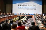 ベネズエラ情勢を話し合う会議に約60カ国が参加した(6日、ペルー・リマ)