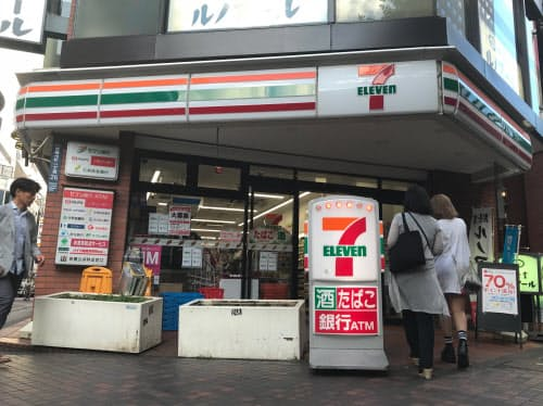 セブンペイの不正利用があったセブンイレブン西武新宿店(東京・新宿)