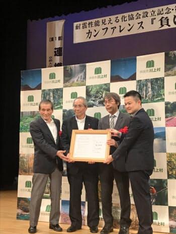 奈良県川上村で開かれた連携協定調印式(7月25日)