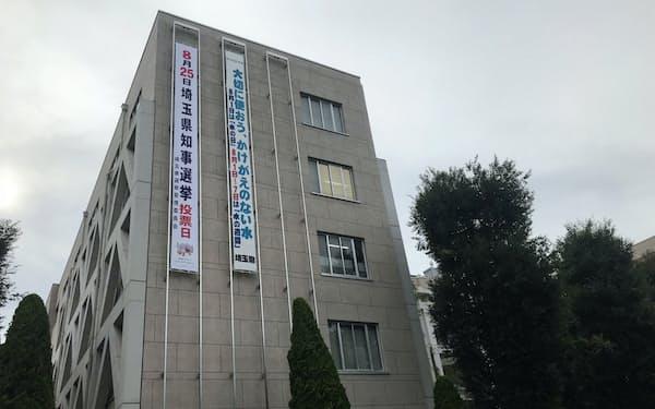 8日の告示に向けて懸垂幕が掲げられた(7日、埼玉県庁)