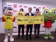 記者会見するハウス食品の宮戸洋之食品事業二部長(中)ら(7日、福岡市)