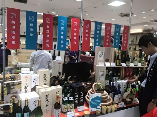 広島三越で始まった「パリが愛した日本酒」