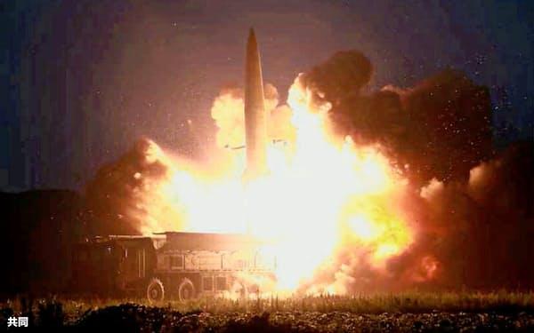 7日付の北朝鮮の労働新聞に掲載された「新型戦術誘導弾」の写真(コリアメディア提供・共同)