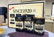 キーコーヒーの新シリーズ「SINCE1920」は創業当時の製法を再現した