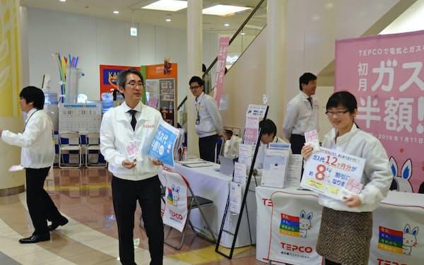 国内の電力小売りは競争が厳しい(3月に都内で開かれた東電EPの販促イベント)