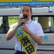 党の主張を述べる国民を守る党の浜田聡氏(8日、埼玉県庁)