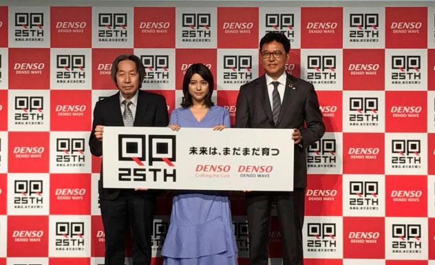 デンソーウェーブは8日、QRコード25周年イベントを開催(東京・港)