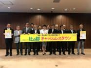 仙台中心部の商店街や仙台市、商工会議所、七十七銀行などは「杜の都 キャッシュレスタウン」の取り組みを発表した(8日、仙台市)