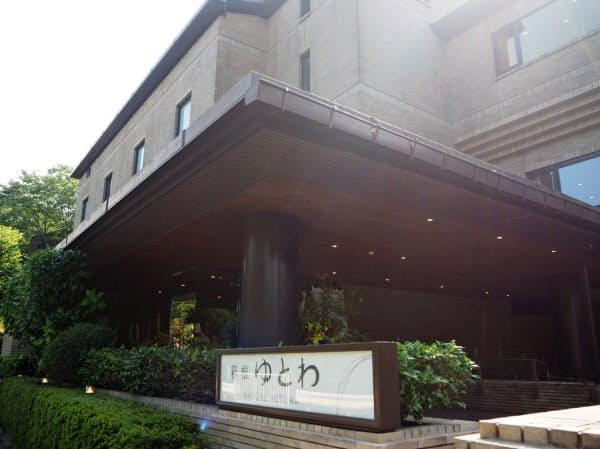 既存の施設を改装して開く(神奈川県箱根町)