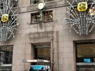 ティファニーは世界で320店以上を展開する(ニューヨーク市の店舗)