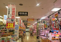 「MEGAドン・キホーテ UNY横浜大口店」の店内