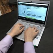 デロイトトーマツファイナンシャルアドバイザリーが刷新するサービス「Finplus(フィンプラス)」の使用画面