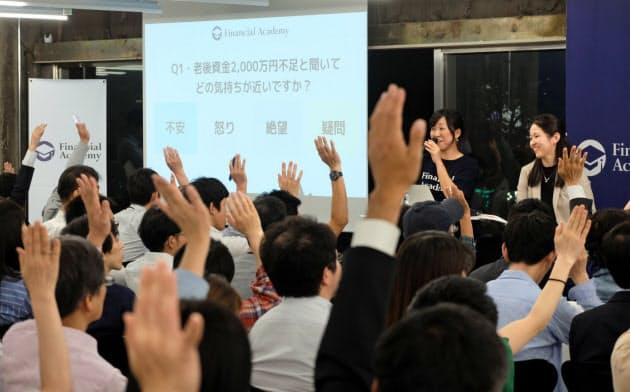 2000万円問題をテーマにしたセミナーには定員の4倍の人数が参加した(6月、東京・千代田)