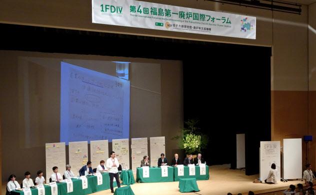 国内外の専門家、高校生や地元住民が参加した福島第1廃炉国際フォーラム(8月4日、福島県富岡町)