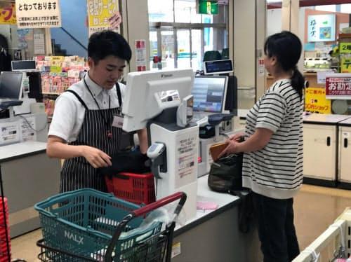 小売店の時給は上昇傾向(金沢市内のスーパー「ナルックス」)