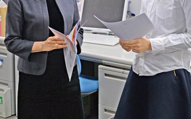 女性の就業者数が3000万人を超えた