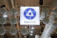 ロシア爆発事故で、原子力企業ロスアトムの関与が明らかになった(展示会でのロゴ)=ロイター