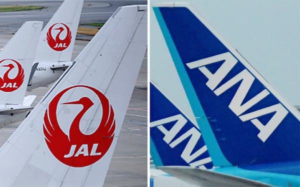 日本航空(JAL)と全日空(ANA)の機体