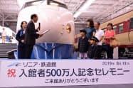 「0系新幹線」の前で500万人達成セレモニーが開かれた(13日、名古屋市)